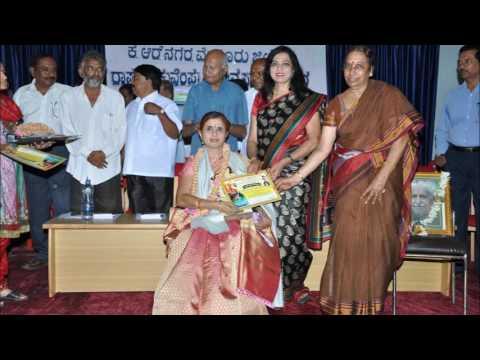 Sidhi Vinayakam Intrumental Veena Recital by Smt,Rohini Gundu Rao