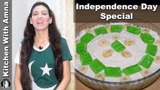 Banana Delight Independence Day Special Recipe - Kitchen With Amna