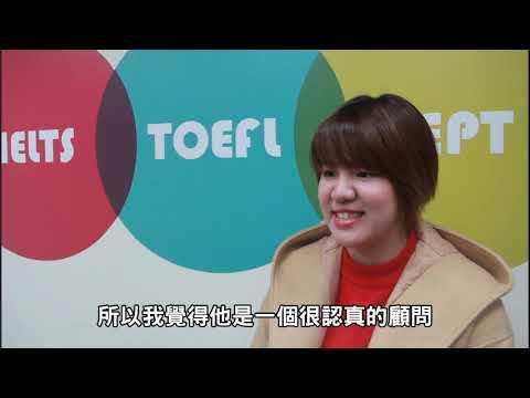 【#英代外語預約更好的自己-鄭雅之】|💪💪💪韓文四級