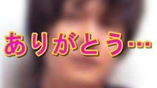 チャンネル登録お願いします。 →https://www.youtube.com/channel/UCOsD...