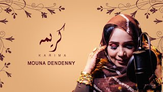 Mouna Dendenni l كريمة - منى دندني -