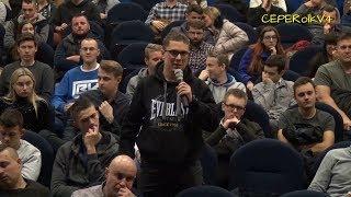 Janusz Korwin-Mikke i Konrad Berkowicz na Uniwersytecie Rzeszowskim 01.12.2017 część II - pytania