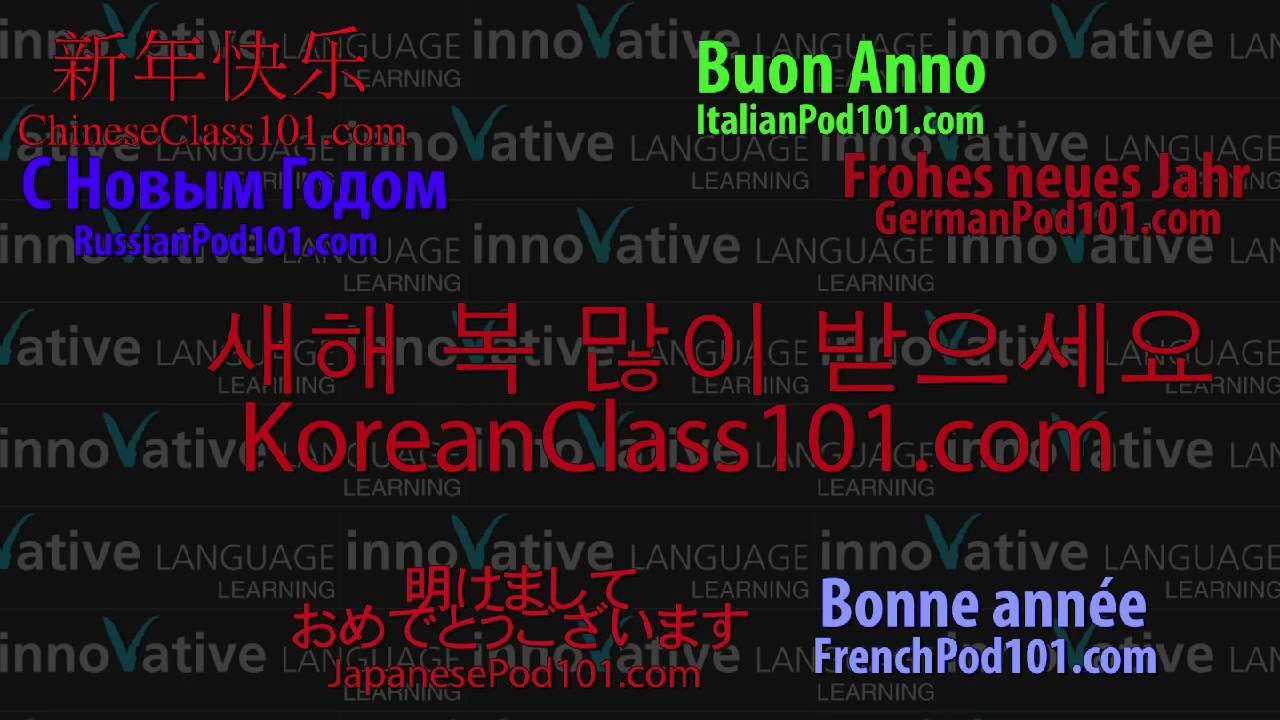 Happy New Year from Innovative Language Learning