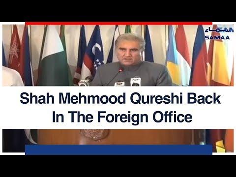 Shah Mehmood Qureshi Back In The Foreign Office   SAMAA TV   20 August 2018