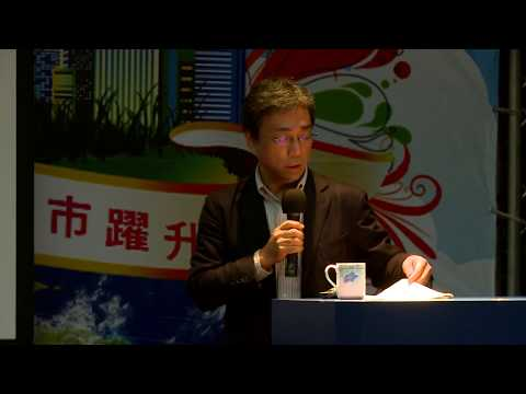 2016 International Conference on Vision for Taipei Learning City_Atushi Makino
