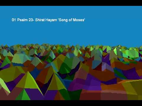 Psalms 23 3D  Music From God
