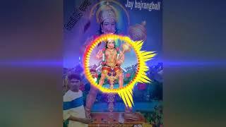 Dj bhakti song % Jay Jay Jay Bajrangbali Mahavir Hanuman Gosai song mp3