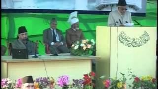 Urdu Speech: Rights of Women in Islam at Jalsa Salana Qadian 2006