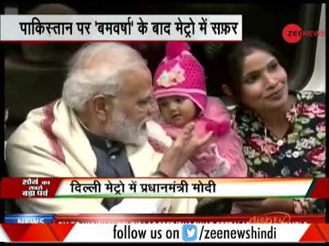 PM Modi takes Delhi Metro ride to attend ISKCON event