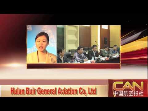 CHINA AVIATION NEWS WEEKLY NEWS 21/APR/2014