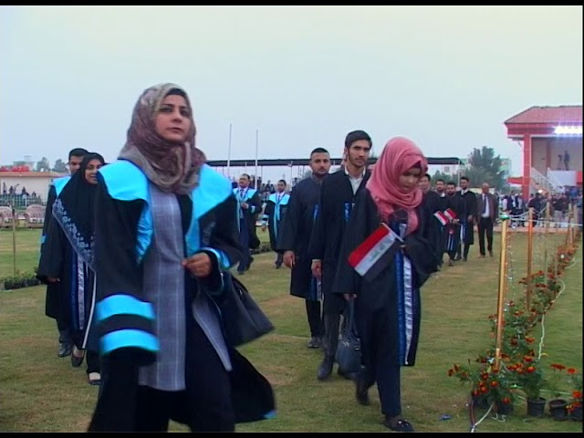 حفل التخرج 2017-208 - جامعة القادسية