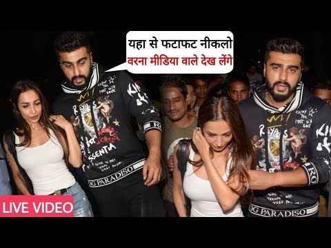 Arjun Kapoor and Malaika Arora Together | After Paparazzi On a Dinner Date Mp3