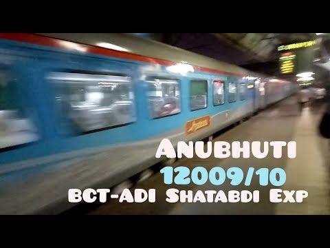 {ADI-BCT} 22010/*ANUBHUTI COACH* (Shatabdi Express)