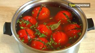 Маринованные помидоры Армянчики
