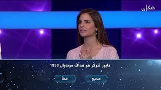 يلا نخططها مع  بشير خوري   21.8.2018   برنامج خاص بعيد الاضحى