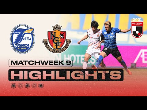 Oita Nagoya Goals And Highlights