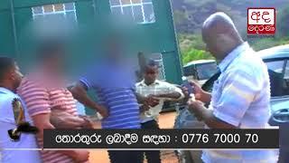 Ada Derana Ukussa uncovers another Gajamuthu (elephant pearls)…