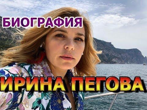 Ирина Пегова - биография, личная жизнь, дети. Сериал Акушерка. Новая жизнь