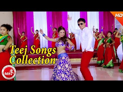 Superhit Nepali Teej Video Song Collection | Kamana Digital