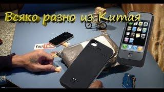 видео Чехол батарея для iPhone 4/4S Mophie outdoor -2000Мач купить в Киеве