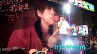 何潤東2010台中簽唱會~一個人走(7-4)