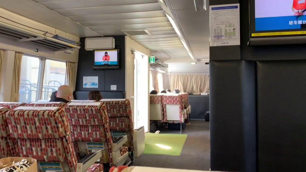 船とバスと電車で帰国です。