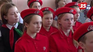 125 лет со Дня рождения создателя штурмовика ИЛ-2 отметили в Вологодском районе