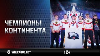 The Continental Rumble. Первые чемпионы