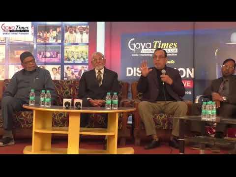 Mirza Ghalib College- Vision & Empowerment by Gaya Times