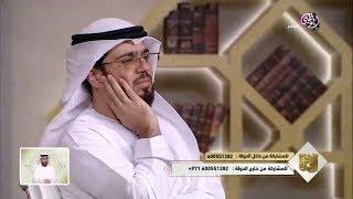 متصلة تقول رجعت إلى زوجي في الحرام. الشيخ د. وسيم يوسف