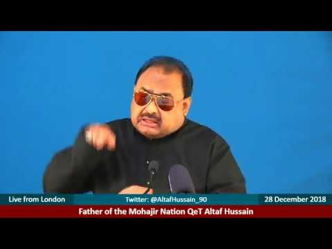 LIVE: Address of Father of the Mohajir Nation QeT Altaf Hussain live from London - 28 December 2018