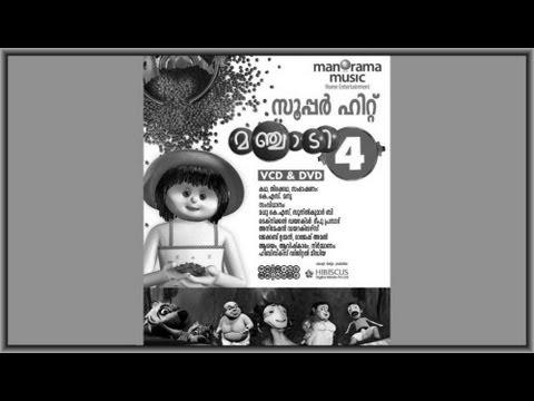Manchadi Vol 4 - Full Video