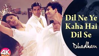 Dil Ne Ye Kaha Hai Dil Se -4K Video  Akshay Kumar, Shilpa Shetty & Sunil Shetty  Hindi Romantic Song
