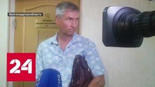 "Катастрофа ""Елани-12"": в Волгограде судят директора лодочной станции - Россия 24"