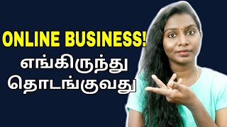 3 ESSENTIALS TO BUILD A SUCCESSFUL ONLINE BUSINESS | Tamil #CareerSuccess 03