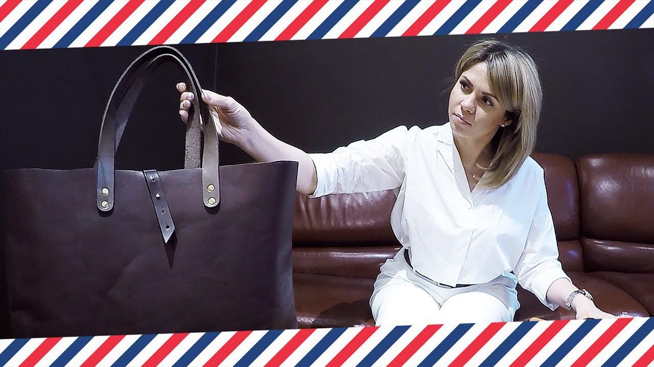 Дарья. Лонг Ривер Москва. Обзор сумки. Тренды, мода и стиль 2017