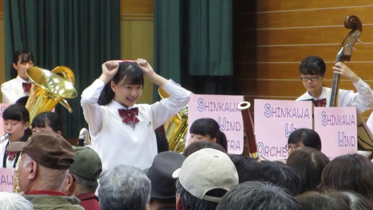 高校 新川