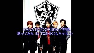 TOSHIKI(もりっち♪)です。久々のFtC投稿です。 2年くらい前にオケはす...