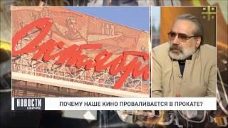 Александр Шпагин о фильме
