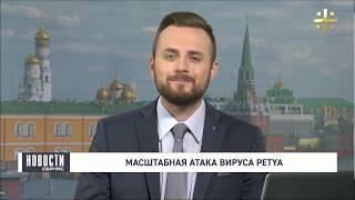 видео Вирус Вконтакте