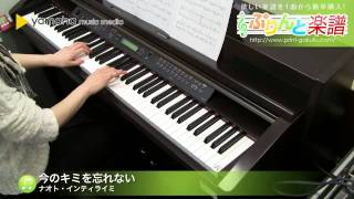 使用した楽譜はコチラ http://www.print-gakufu.com/score/detail/75530/ ぷりんと楽譜 http://www.print-gakufu.com 演奏に使用しているピアノ: ヤマハ Clavinova CLP ...