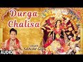 Lagu Durga ChalisaI SANJAY GIRI I New Latest Devi Bhajan I Full Audio Song I T-Series Bhakti Sagar