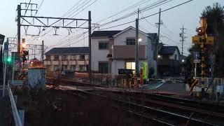 「撮影会中止か...?」名鉄1700系+3150系 特急豊橋行き