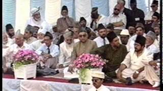 Urdu Nazm ~ Bahar Aai Hay Dil Waqf-e-Yar (Jalsa Salana UK 1994)