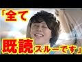 【衝撃】T.M.Revolutionの西川貴教、裏の顔が暴露される。有名人の方はご注意を!