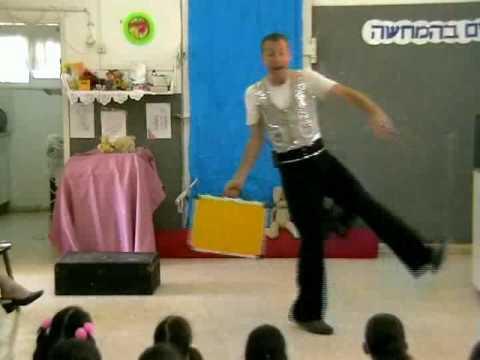 פנטומימה לילדים mime for kids - YouTube