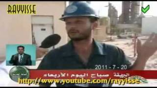 Libya: UPDATE, BREGA TODAY, 20th July 2011, just Libyans