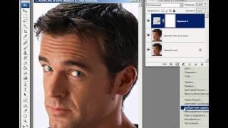 Photoshop - Обложка журнала (урок 34)