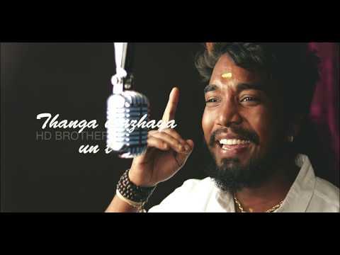 THANGA MAZHAYA | GANA HARISH | GANA DEENA | 4K | HD BROTHERS