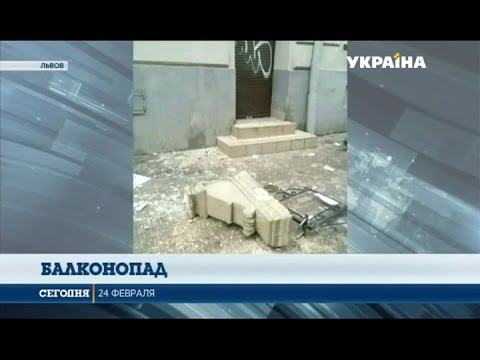 В центре Львова часть лепнины с балкона едва не убила мужчину
